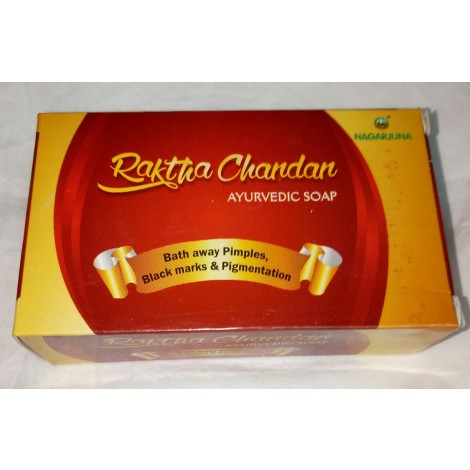 RAKTHA CHANDAN SOAP - 75gm