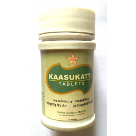 KAASUKATTI TABLET - 100's