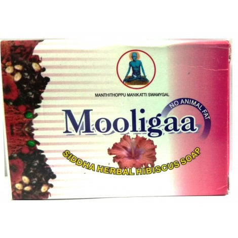 MOOLIGAA HIBISCUS SOAP - 100gm