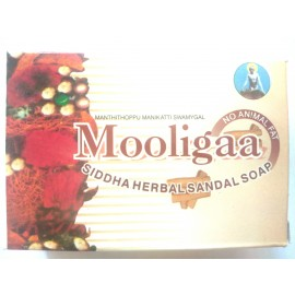 MOOLIGAA SANDAL SOAP - 100gm