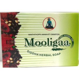MOOLIGAI HERBAL SOAP - 75gm
