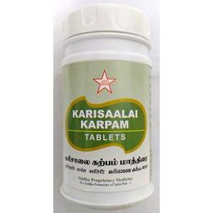 KARISALAI KARPAM TAB - 100's
