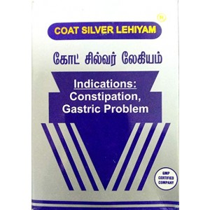 COAT SILVER LEHYAM - 500gm