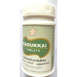 KADUKKAI TAB - 100's