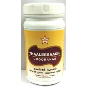 THALISADI CHOORANAM - 100gm