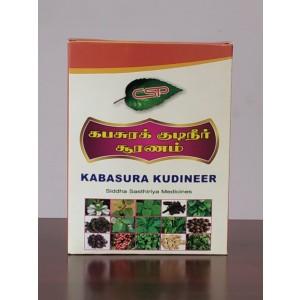 Kabasura kudineer choornam 500 gm