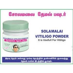 solamalai vitiligo powder